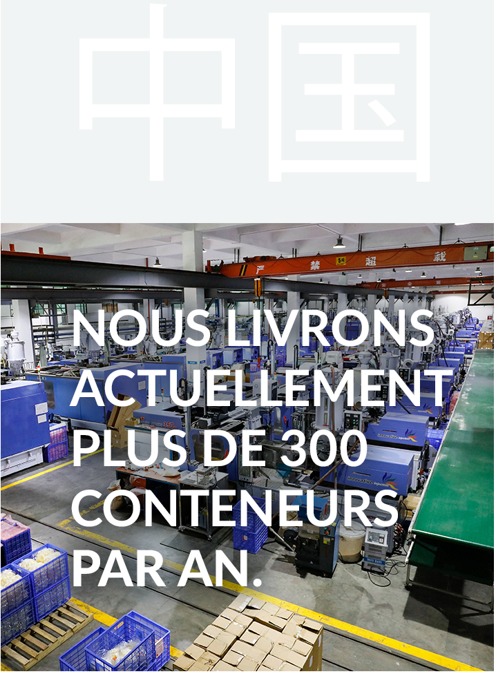 containers_fr